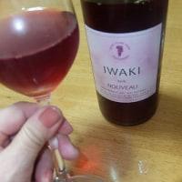 いわきワイン ヌーボー