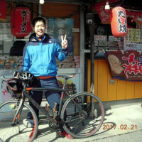 北上市から自転車で!