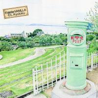 小豆島の風景(色鉛筆)・2