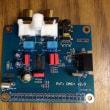 Kuman サウンドカードモジュール [Raspberry Pi + I2S DAC]
