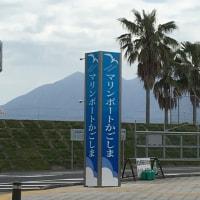 海を見たくなったらさぁ~  鹿児島の薩摩半島&大隅半島。
