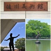 佐川美術館へ行きました