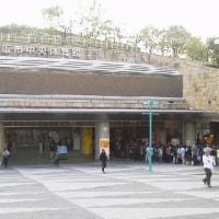 サンタナ大阪公演