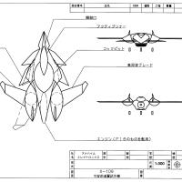 可変前進翼試作機X-109