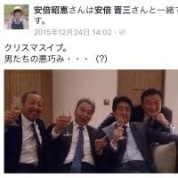 【2017年4月25日】小沢一郎代表・山本太郎代表 定例共同記者会見
