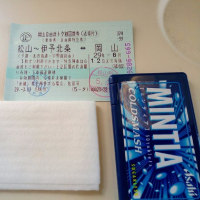 JR四国(Shikoku Railway Company)