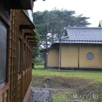 遠州、浜北観光 森の家