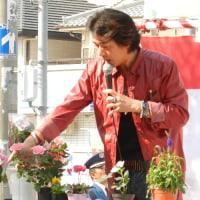 1月 26日(木)大阪府花き園芸品評会表彰式にてディスカッションのコーディネーター