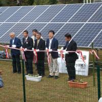 筆甫「再エネ村」を目指して~ひっぽ復興発電所1号完成記念式~に行ってきました