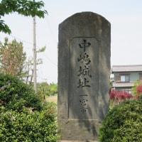 【城巡り101】中島城跡!