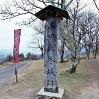 信州上田城