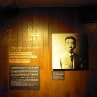 ~京都旅行~『サントリー 山崎蒸留所』に行ってきました