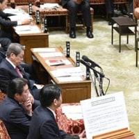 平成29年度予算案 年度内成立の見込み !!