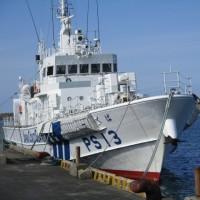 銚子の海上保安庁の船