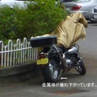 2011年北海道 23日目 7月12日 勇足~道の駅 しほろ温泉
