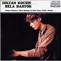 ◇クラシック音楽CD◇2016年11月6日に逝去した若き日(初来日時の録音)のゾルタン・コチシュのバルトーク:ピアノ独奏曲集