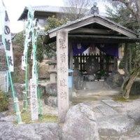 願興寺と鬼伝説