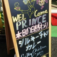 平成29年は2回目の「プリンスインドレストラン 牛久店」さん訪問でした。(茨城県牛久市)