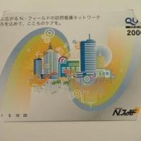 【取引・売】N・フィールド(東1・6077)