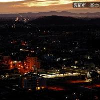 鹿沼市 富士山公園から 朝景  以前の画像