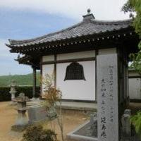 加東四国第十五番霊場-少分谷の延寿庵