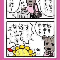 �֤��㤵�������¤ʤΡ���äƣ�����פ��������ä����̤�ʹ������ʡ�礫�顢������˸ƤӤ�������ͳ��