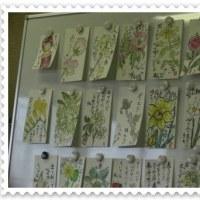絵手紙教室&春のお彼岸