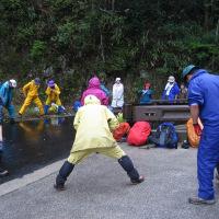 ① 東郷山(ブログ未発表の名峰) : 広島ハイキングクラブ