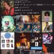 2015.6.4 新宿・ルイード k4 !!!!!