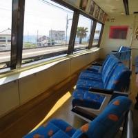 伊豆旅行2日目  先ずは リゾート列車から