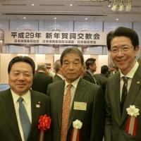 日本保険薬局協会賀詞交歓会