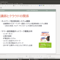 LibreOffice 5.0���������졢������?�ɤǤ��ޤ�