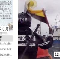朴大統領の変化 current topics(206)