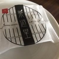【天竜川】浜松茶と十勝小豆のほろりととろけるしぐれ菓子「お茶しぐれ 茶遊里」(御菓子司こぎく 原島店)