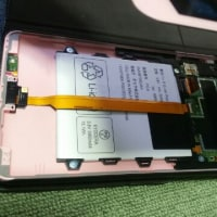 au Qua tab KYT31 液晶が剥がれた