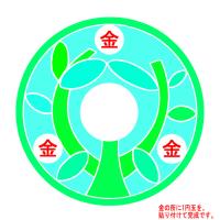 1円玉でどんどんお金を呼び寄せるエネルギー絵