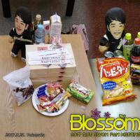 Rs:2017ファンミ「Blossom」、今年の楽屋のお菓子と飲み物 公開!