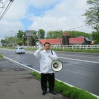 イランカラプテ(アイヌ語でこんにちは)札幌市内で街頭演説