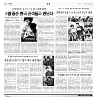 新聞にはこんな感じ?^^  ドラマ'推理の女王'革ジャンパークォン・サンウVSチェック模様チェ・ガンヒ熱演!