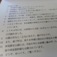 中学英語で