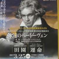 岡山フィルハーモニック管弦楽団 定期演奏会