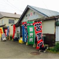 017.5.26(金)日時が変わりました本日魚が入荷臨時魚屋さん開店です