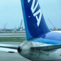 沖縄便り、那覇空港 埋め立て工事