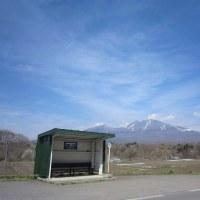 4/25(火)のPACニュース~追分&軽井沢周辺の情報