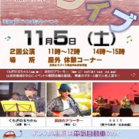浜田のアラーキーの赤チップ(広告宣伝)