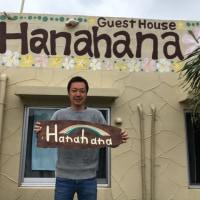 4月24日チェックアウトブログ~ゲストハウスhanahana In 宮古島~