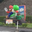 吉備川上町漫画美術館でゆっくり一日を過ごす
