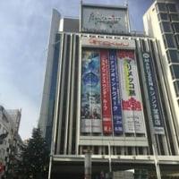 渋谷Bunkamura 終わりました。