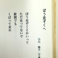 濱松のおばさん