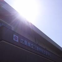 ソーシャルスキルトレーニングin三原特別支援学校